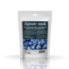 Альгинатная маска с экстрактом черники для кожи вокруг глаз 30 г.