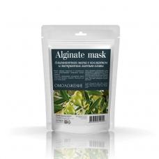 Альгинатная маска с коллагеном и экстрактом листьев оливы 30 г.