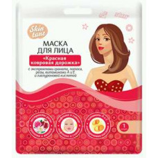 Skin Tune маска Красная ковровая дорожка
