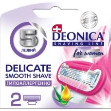 Сменные кассеты для бритья Deonica FOR WOMEN 5 лезвий, 2 шт
