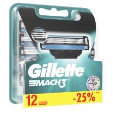 Сменные кассеты для бритья Gillette Mach 3, 12 шт.