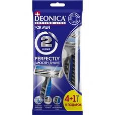 DEONICA FOR MEN 2 лезвия одноразовая безопасная бритва 4 + 1 шт. в подарок