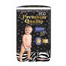 Подгузники Baby Care ECO Premium Quality 5 (11-25 кг) 56 шт