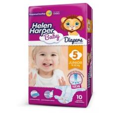 Подгузники Helen Harper Baby 5 (11-18 кг) 10 шт