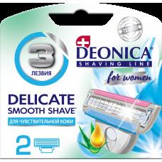 Бритва DEONICA FOR WOMEN Кассеты 3 лезвия 2шт