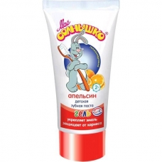 Детская зубная паста-гель «Мое солнышко» Апельсин 75г.