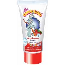Детская зубная паста-гель «Мое солнышко» Клубника 75г.
