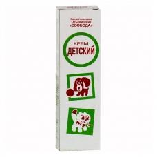 Крем ДЕТСКИЙ 40г.