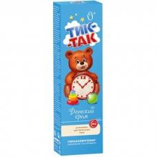 Крем детский ТИК-ТАК 41г.
