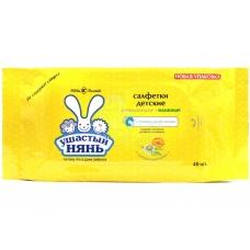«Ушастый нянь» Салфетки детские очищающие влажные 40шт.