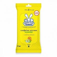 «Ушастый нянь» Салфетки детские очищающие влажные 15 шт.