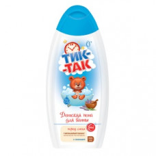 Детская пена для ванны Тик-Так с лавандой 360 г. 0+