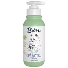 Bioni Средство для купания с календулой и экстрактом зародышей пшеницы 250 мл.