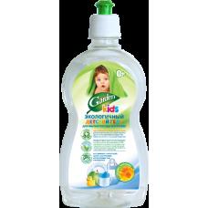 Garden Eco Kids Гель для мытья посуды с экстрактом Календулы 500 мл.