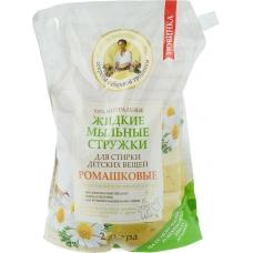 Рецепты бабушки Агафьи Стружки жидкие мыльные 100% натуральные Ромашковые 2000 мл