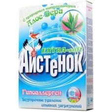 Стиральный порошок АИСТЕНОК Extra-soft 400г.