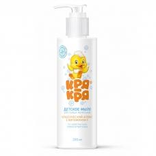 Детское мыло Кря-Кря для самых маленьких с витамином F классический аромат 200 мл. 0+