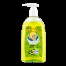 Мыло жидкое с маслом авокадо 300 мл.