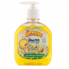 Мыло  жидкое «Мое солнышко» Ромашка 300мл.