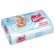 Мыло  туалетное «Мой малыш» Классическое 100г.