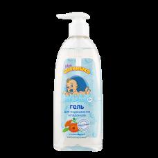 Гель для подмывания младенцев «Мое солнышко» с календулой 200мл.
