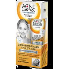 Крем для лица дневной матирующий серии «Acne Control Professional» контроль жирного блеска 45 мл.