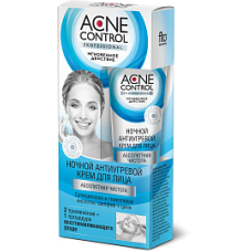 Крем для лица ночной антиугревой «Acne Control Professional» Абсолютная чистота 45 мл.
