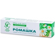 Крем «Ромашка» питательный для сухой кожи 38г.