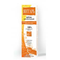 Крем ЯНТАРЬ питательный для сухой и нормальной кожи лица 41г.