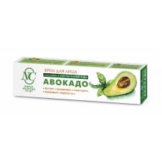 Крем для лица Невская Косметика Авокадо 40мл.