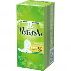 Ежедневные прокладки Naturella Normal 60 шт.