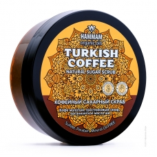 HAMMAM Натуральный сахарный скраб TURKISH COFFEE 300 мл.