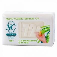 Мыло хозяйственное 72% 180г.с пальмовым маслом