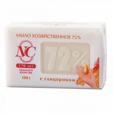 Мыло хозяйственное 72% 180г.с глицерином