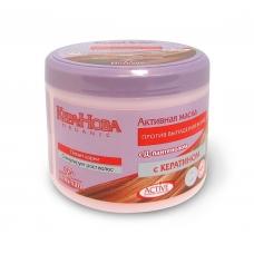 KERA-NOVA Активная маска против выпадения волос 450мл.