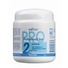 БЕЛИТА Professional line Бальзам РЕВИВОР для жирных и нормальных волос 450мл.