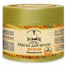 Рецепты Бабушки Агафьи Маска для волос Яичная 300 мл.