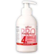 БЕЛИТА Professional line Cыворотка против выпадения волос несмываемая 300мл.