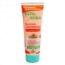 KERA-NOVA Бальзам-кондиционер активатор роста волос 250мл.