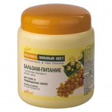 БЕЛИТА Бальзам-питание с экстрактами облепихи и липового цвета для сухих и поврежденных волос 450мл.