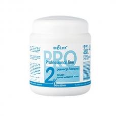 БЕЛИТА Professional line Бальзам - защита для окрашенных волос 450мл.