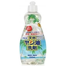 Kaneyo Жидкость для мытья посуды с кокосовым маслом 500 мл.