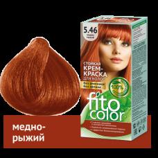 FitoColor 5.46 Медно-рыжий Стойкая крем-краска для волос