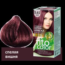 FitoColor 5.61 Спелая вишня Стойкая крем-краска для волос