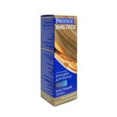 VIP`S Prestige BeBLONDE оттеночный бальзам для волос BВ 08 - блестящий титан