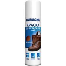 ДИВИДИК КРАСКА для гладкой кожи 250 мл коричневая