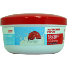Крем для тела Малиновый йогурт 120 мл.