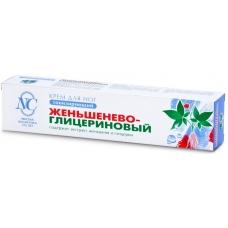 Крем «Женьшенево-глицериновый»  для ног 50мл.