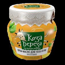 Коза Дереза Крем-масло для тела и рук питательное 175 мл.