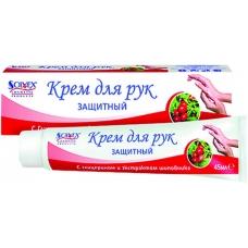 Крем для рук Solvex  защитный с глицерином и экстрактом шиповника  45 мл.